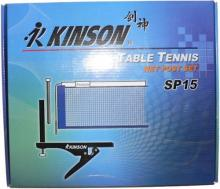 kinson_sp15_clipping_net_2(2).jpg